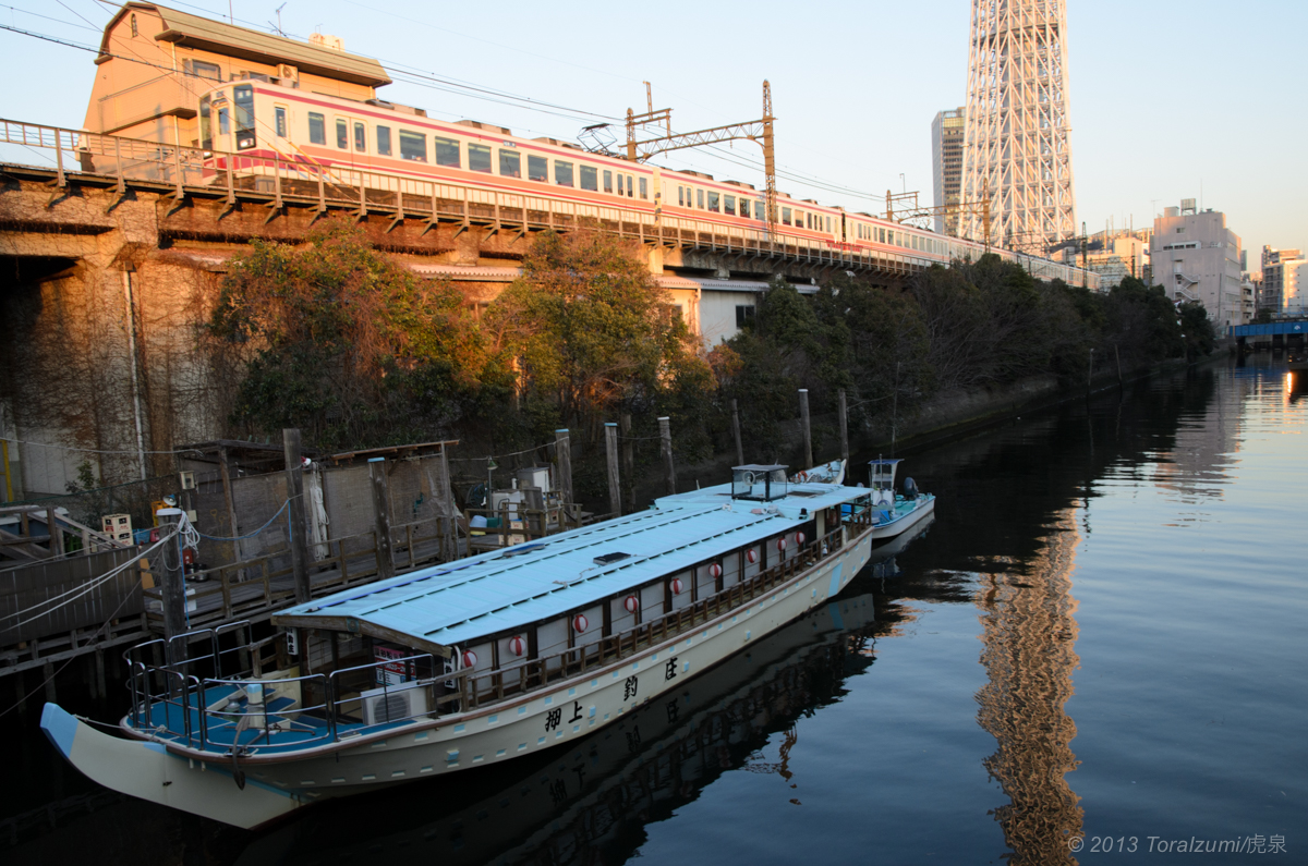 a view of Sumidagawa river