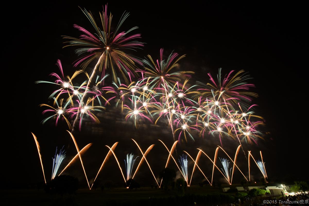 Koga Fireworks Festival